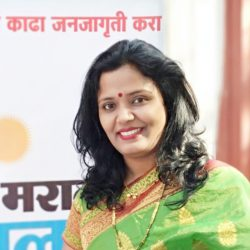 Dr. Veena Tripathi